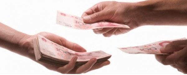 Créditos urgentes con asnef