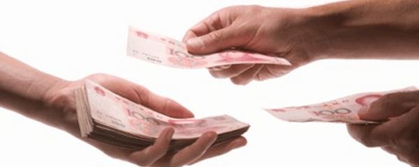 creditos rapidos sin papeles